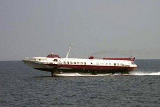 foto af tilsvarende HSC Delfin I: Shipspotting.com ©;